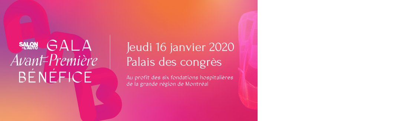 Carrousel_2020-APB_1075x3271